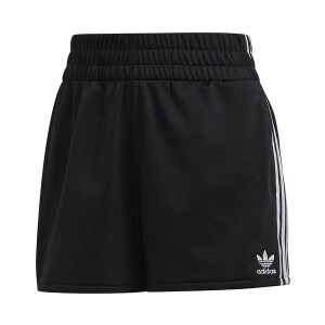 Szorty adidas Originals 3-Stripes Shorts FM2610
