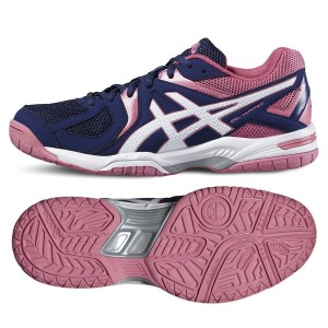 Buty Asics Gel Hunter 3 R557Y 4901